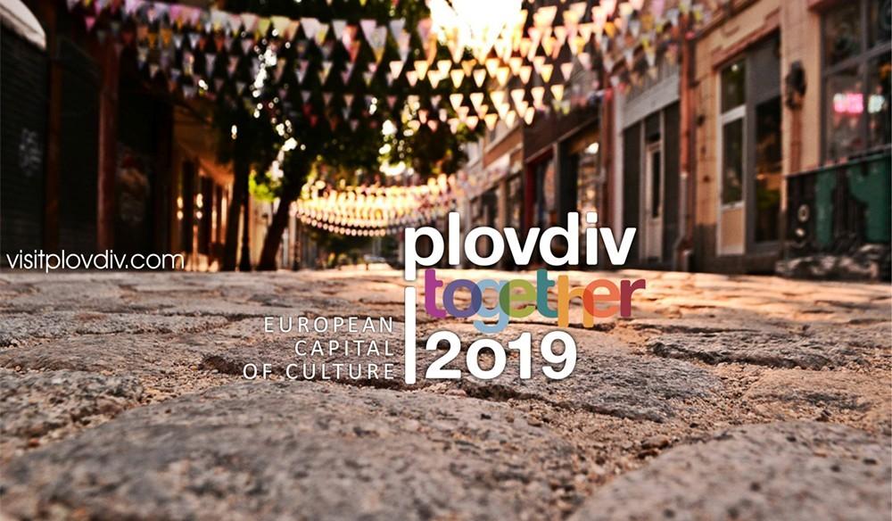 Хотел Габи Пловдив 2019 - Стил и Уют до Гребна база и Мол Пловдив