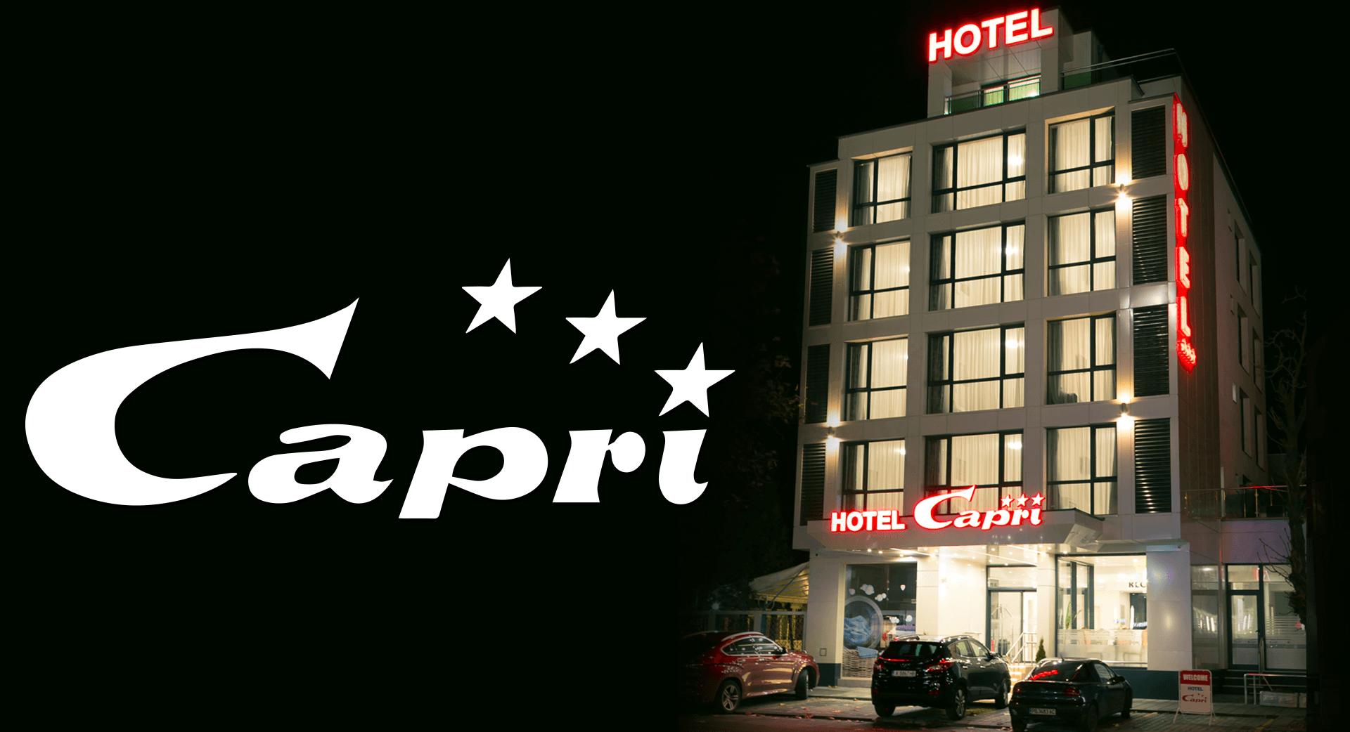 Посетете и другия ни хотел в Пловдив - Хотел Capri